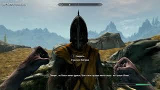 Skyrim - вступаем в Темное братство