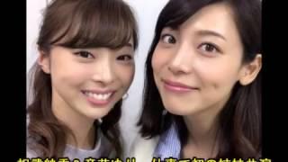 相武紗季&音花ゆり、仕事で初の姉妹共演 音花ゆり 検索動画 20
