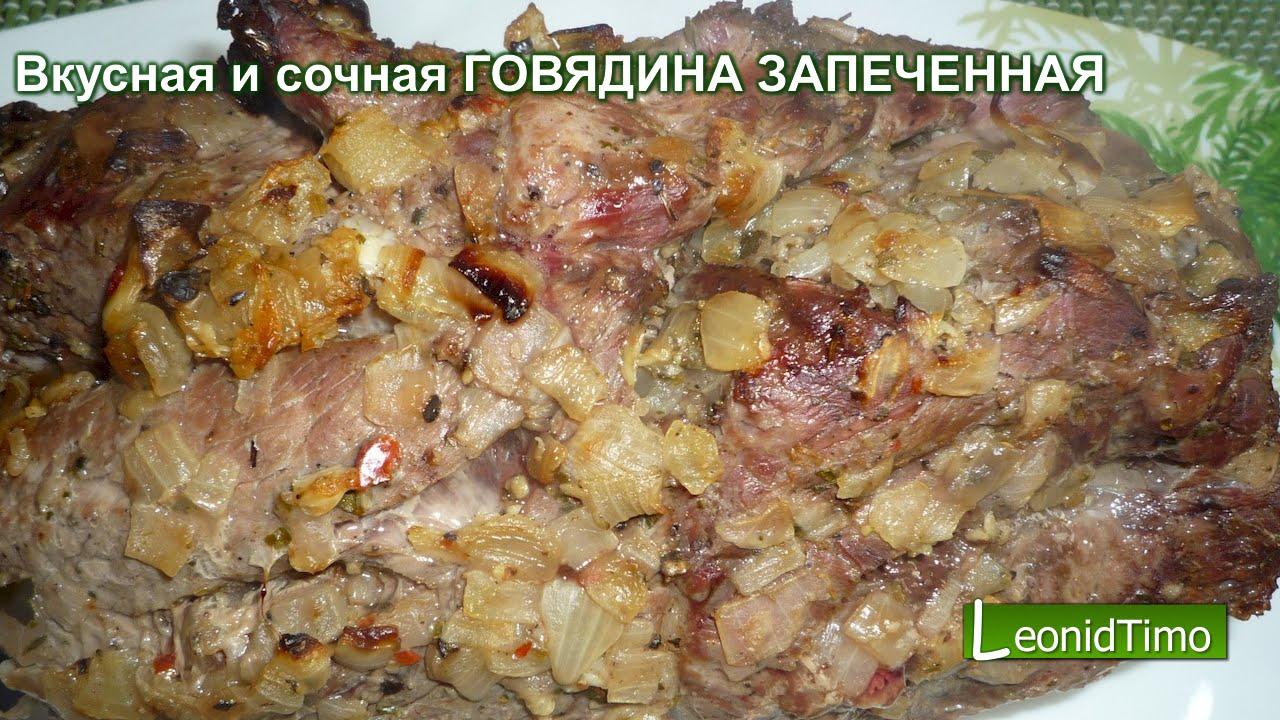 Суп из шампиньонов рецепт с фото пошагово