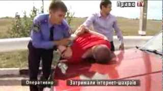 видео Украинцев массово обманывают в интернете