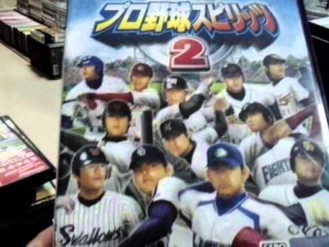 Juegos Japoneses De Baseball Ps2 Youtube