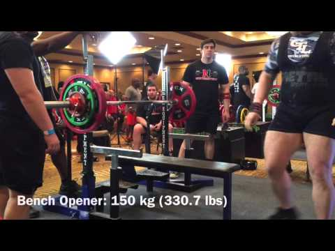 Andrey Grebenetsky 2015 USAPL Raw Nationals 93kg Class 685 kg (1509 lb) Total