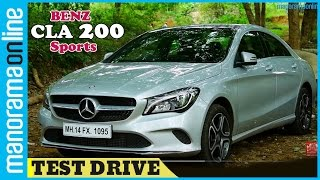 Benz CLA 200 Sports   Test Drive Review   Malayalam   Manorama Online
