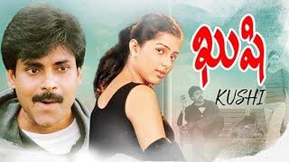 Pawan Kalyan Kushi တီလီဂုတီ Full Movie | Pawan Kalyan | Bhumika Chawla | SJ Surya | မဏိ Sharma က