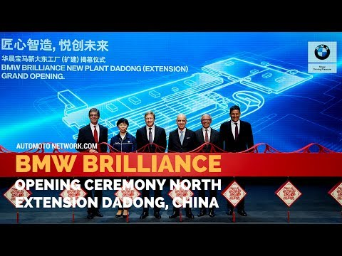 BMW Brilliance Auto North Extension Plant Dadong/Shenyang, China | Opening Ceremony.