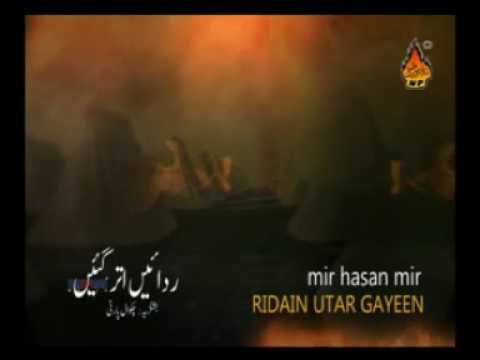 Mir Hasan Mir New Noha -13 (Ridain Utar Gayeen)