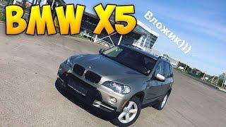 МОЯ BMW X5, ДЕВУШКА РАЗБИЛА МАШИНУ - ВЛОГ ЕВГЕХИ