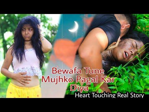Bewafa Tune Mujko Pagal Kar Diya | Ek Pagal Ladki Ki Kahani | Hindi Song | KAJAL MAHERIYA | Pregnant