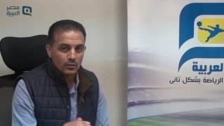 مصر العربية | أحمد صالح يكشف حقيقة أزمة نيمار مع منتخب الشباب