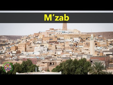 Best Tourist Attractions Places To Travel In Algeria | M'zab Destination Spot