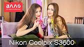 Видео обзор Nikon Coolpix S2700 от Сотмаркета - YouTube