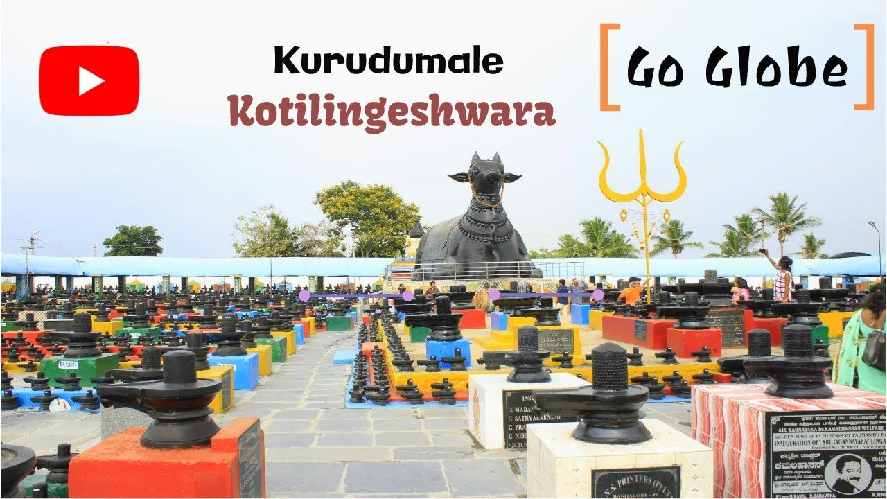 Kurudumale || Kotilingeshwara || Weekend Trip || Travel Vlog