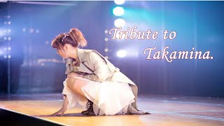 Video A tribute to Takamina ♥ - たかみなへ賛辞 download MP3, 3GP, MP4, WEBM, AVI, FLV Juni 2018