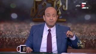 كل يوم: المخطط القطري لضرب مراكز القوة في مصر