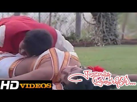Ival Yaaro Vaanvittu Manvan... Tamil Movie Songs - Rajavin Parvaiyile [HD]