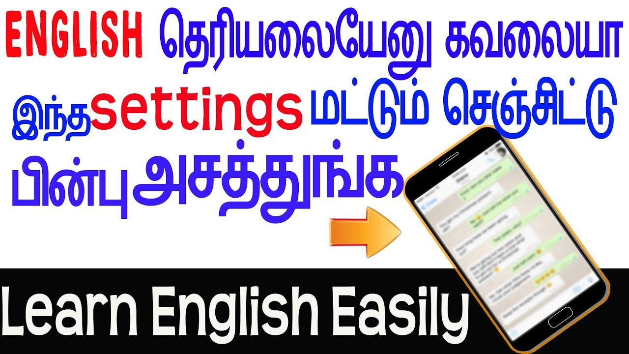 how to learn english easily