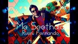 Me Seethala (Christmas song) - Rusiru Fernando