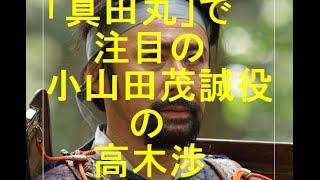 入会金が30000円のところ5000円 【今話題の「オンラインダイエット」新...