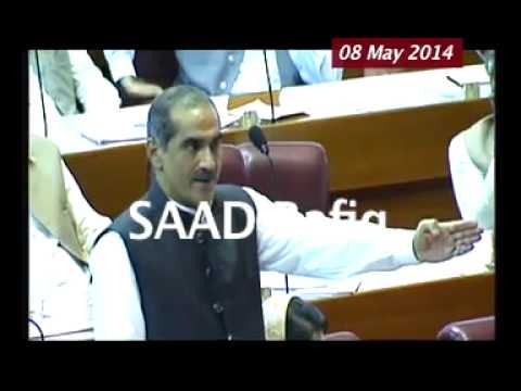 Saad Rafiq Speech in National Assembly