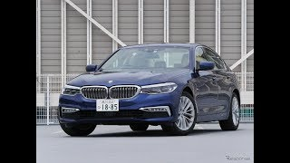 【BMW 5シリーズ 試乗】かつてない大人の感性を持ったBMW
