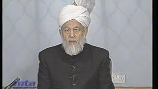 Urdu Tarjamatul Quran Class #212, Surah Luqman verses 5 to 17