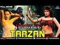 junglee tarzan full movie hindi movies full movies hindi movies latest bollywood full movies