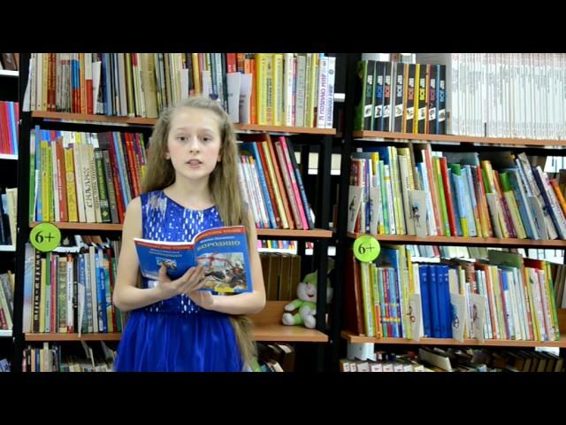 Изображение предпросмотра прочтения – СофияХмельникова читает отрывок изпроизведения «Бородино» М.Ю.Лермонтова