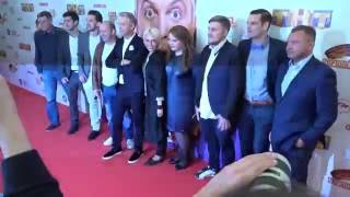 Пресс-конференция создателей и премьера фильма «Жених»