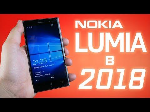 📱 Виндафон в 2019? | Обзор Nokia Lumia 830