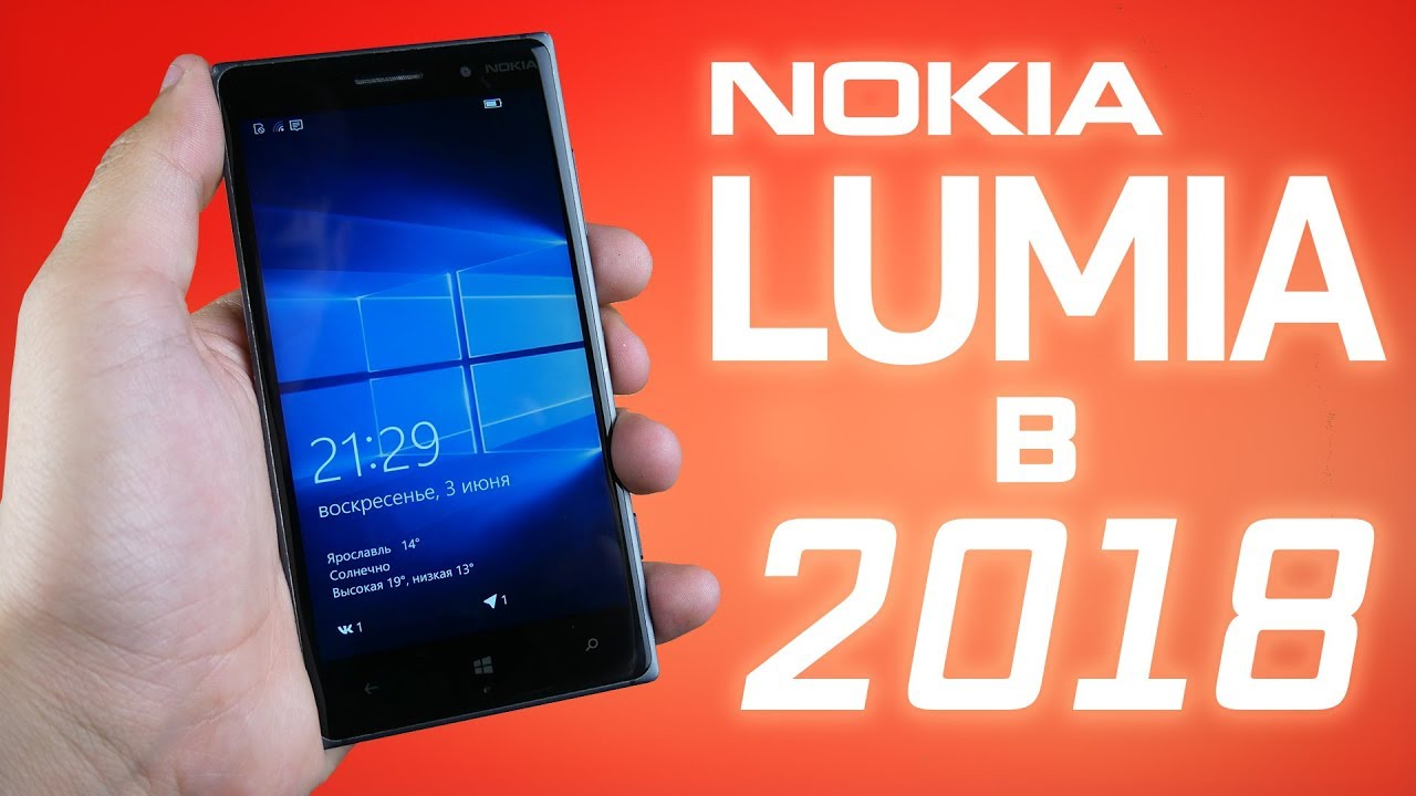 Nokia Lumia 830 - Screen Replacement - Disassembly - YouTube