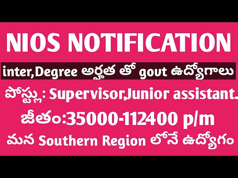 NIOS Recruitment of EDP Supervisor and Junior Assistant 2018|central govt jobs based on inter- 2018