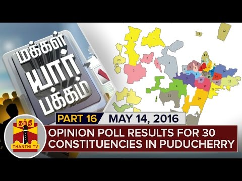 Makkal Yaar Pakkam : Opinion Poll Results for 30 Constituencies in Puducherry | Part 16 | (14/5/16)