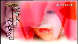 Video [戲說台灣][精華][20150920][屏東新園]大聖公欲娶某 download MP3, 3GP, MP4, WEBM, AVI, FLV Juli 2018