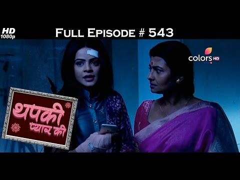 Thapki Pyar Ki - 8th January 2017 - थपकी प्यार की - Full Episode HD