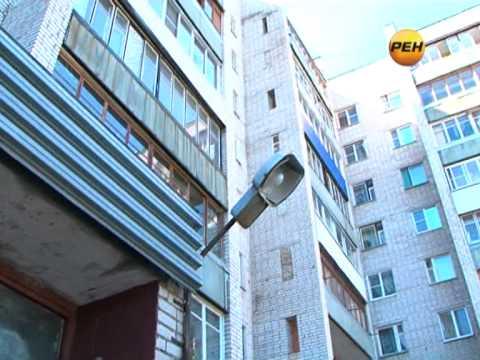 знакомства город саяаногорск