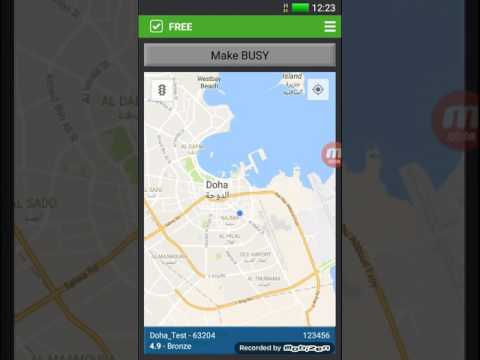 How to use Navigation on ADMA (English)