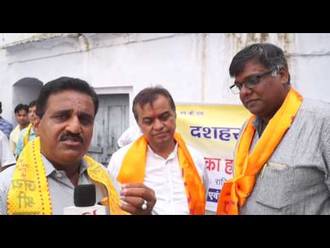 Dussehra Committee Jhanda Shobha Yatra