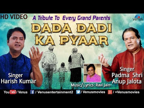 Dada Dadi Ka Pyaar - HD VIDEO Song | Anup Jalota & Harish Kumar | Grandparents Song