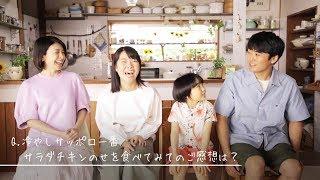 チャンネル登録:https://goo.gl/U4Waal 女優の竹内結子、お笑いタレン...