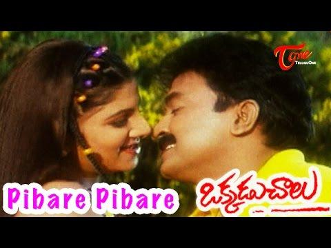 Download Okkadu Chalu Movie Songs | Pibare Pibare Video Song | Rajasekhar, Rambha