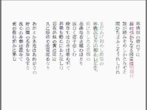 島崎 藤村 初恋 訳
