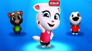 Говорящий Кот Том ЗА ЗОЛОТОМ #3 Мой виртуальный питомец Игровой Мультик игра видео для детей