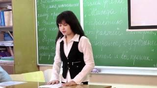 Открытый урок Михаил Ломоносов