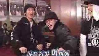 They got together to advertise yg family's 2005 one concert.