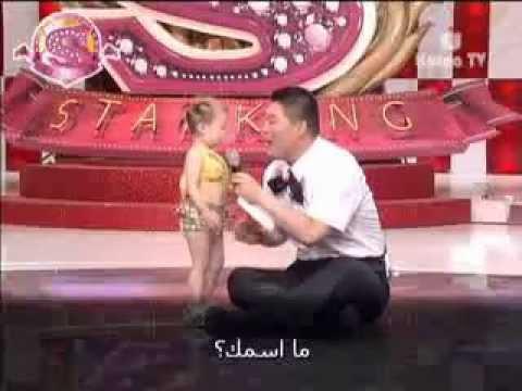 طفله كوريه ترقص رقص شرقي     Korean baby dancing Arabic Dance thumbnail