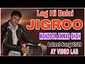 Manzoor Ahmad Shah | Lag Hi Balai | Kashmiri Song | Kashmiri Song 2019 | AY Video Lab.
