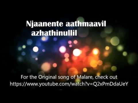 Malare Karaoke - Premam ( Excellent quality )