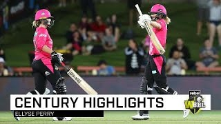 Perry scorches Perth with brilliant century