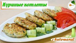 Котлеты из кабачков с фаршем – самый вкусный рецепт (cutlets from zucchini)