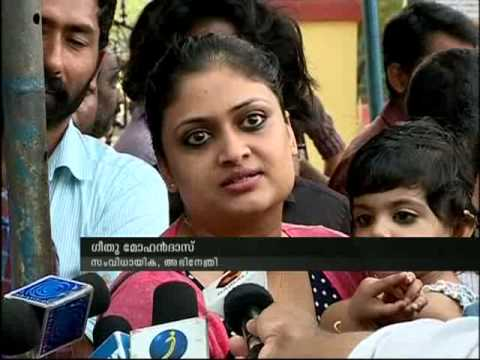Geethu Mohandas and many film workers in support of tribal stand up strike